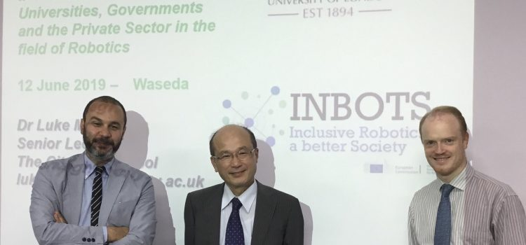 INBOTS visit the Waseda University to talk about relevant issues concerning Robotics
