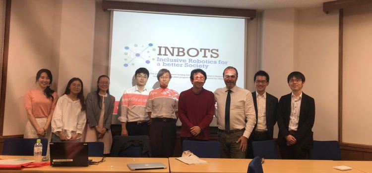 INBOTS IPR aspects spreaded around Japan